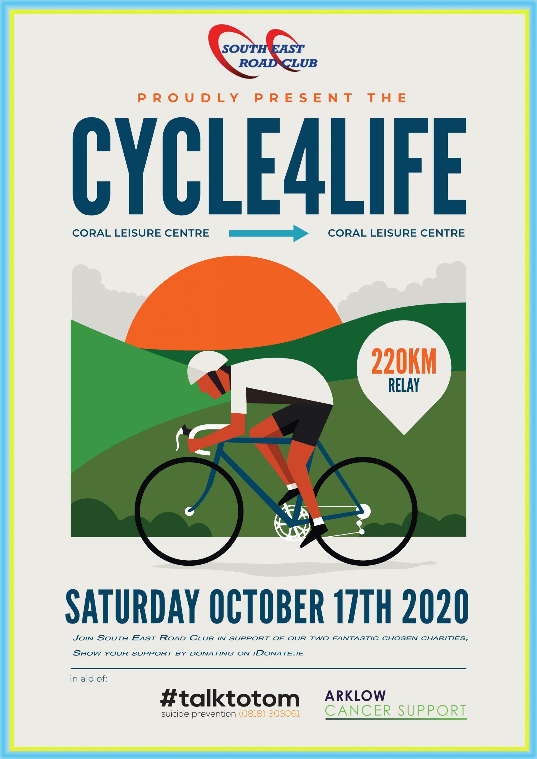 SERC Charity Cycle